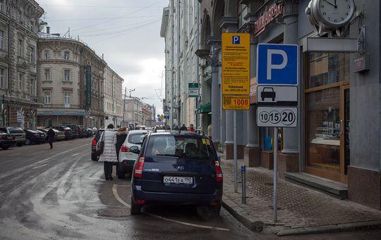 206 парковок на 47 улицах Москвы станут платными 26 декабря 2016 года