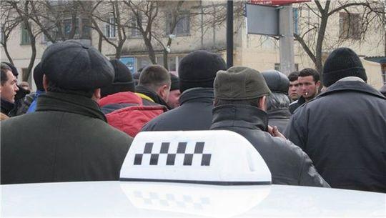 Такси Московской области станут белыми
