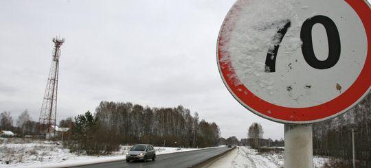 В Общественной палате предложили ограничить скорость на трассах