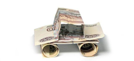 Автовладельцам разъяснили, как избежать транспортного налога, если машину угнали, и как платить транспортный налог в Москве