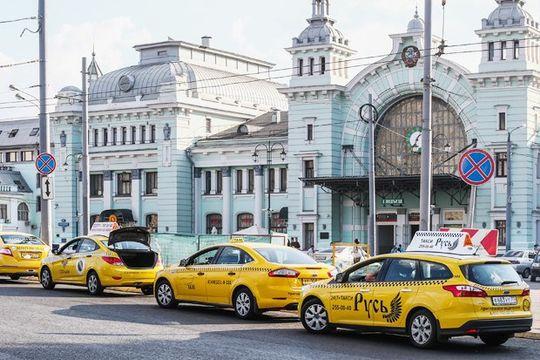 В Москве хотят ввести проездные на такси