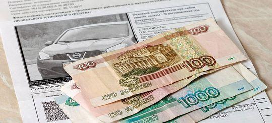 Верховный Суд РФ: «письма счастья» о превышении скорости не имеют юридической силы без сведений об электронной подписи инспектора