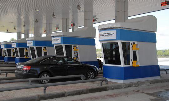 Деньги за проезд по платным дорогам теперь можно внести через Интернет
