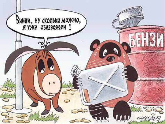 Дмитрия Медведева попросили остановить рост цен на бензин
