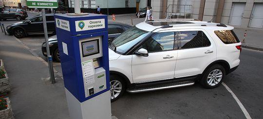 Альтернативный сервис оплаты парковки Parkowski прекратил работу из-за жалоб пользователей