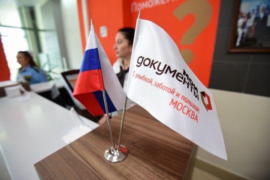 С 1 февраля 2017 года заменить водительское удостоверение в Москве можно будет в 10 офисах «Мои документы»