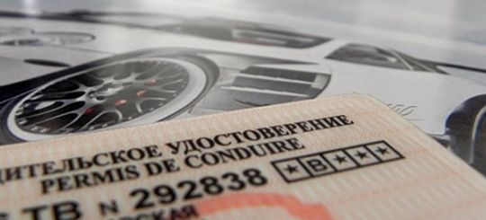 Водительские права можно будет заменить по собственной инициативе