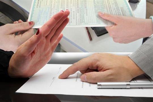 Санкции РСА и предписания ЦБ грозят 14 страховщикам ОСАГО