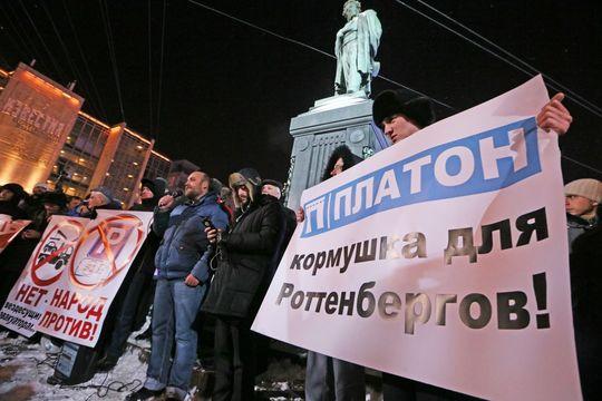 Тарифы в «Платоне» не будут повышать 1 февраля 2017 года