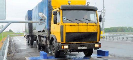 Оператор «Платона» подал заявку на создание системы весогабаритного контроля грузовиков