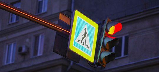 Москвичи оценят новую подсветку пешеходных переходов в проекте «Активный гражданин»