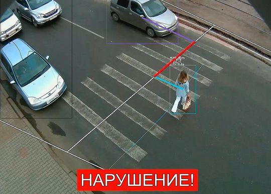 В Москве камеры снимают водителей, которые не пропускают пешеходов
