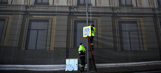 В Москве начали установку дорожных знаков уменьшенного размера