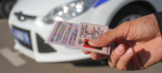 ГИБДД планирует доработать процесс повторной выдачи водительских прав