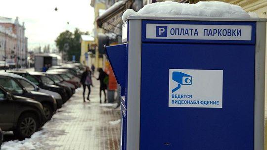 В Москве водителей незаконно штрафовали за якобы неоплаченную парковку
