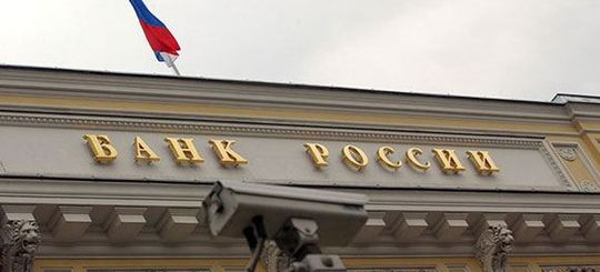 Банк России реформирует надзор за страховщиками