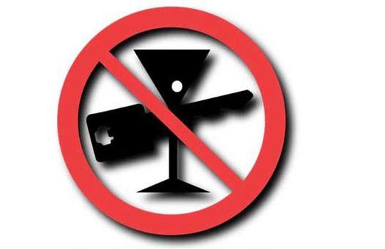 Водителей предлагается проверять на алкоголь и наркотики и при возвращении прав