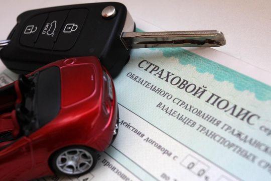 Страховщики предложили ввести франшизу в ОСАГО: водители будут сами оплачивать часть ущерба