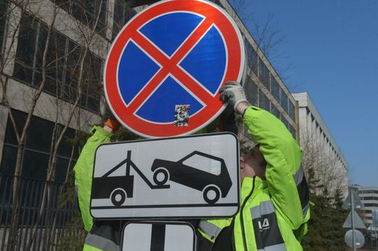 Эксперимент с уменьшенными дорожными знаками признали удачным
