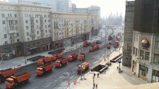 Ремонт улиц в Москве