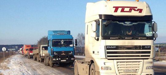 Дальнобойщики России начали очередные акции протеста против повышения тарифов системы «Платон».