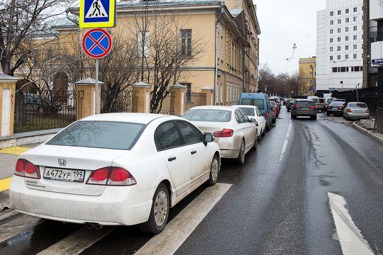В Москве расширили функционал сервиса для жалоб на неправильную парковку