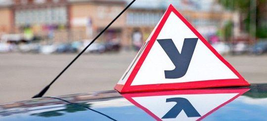 Автошколы хотят сами принимать экзамены у водителей