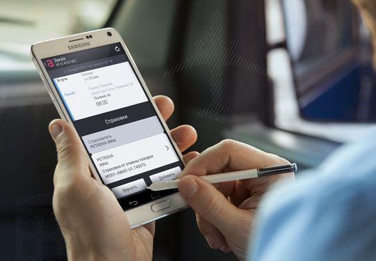 ЦБ запустит мобильное приложение для ОСАГО