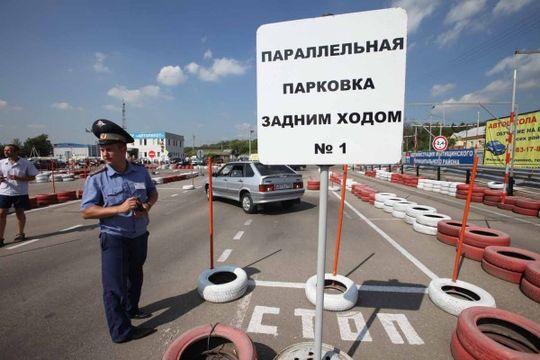 Власти рассказали, где в Москве чаще всего нарушают правила парковки
