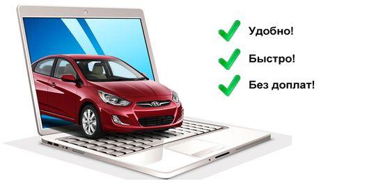 Электронные ОСАГО теперь можно купить через «Автокод»