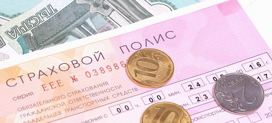 ЦБ РФ вводит новую систему расчета стоимости ОСАГО: опытные водители выиграют