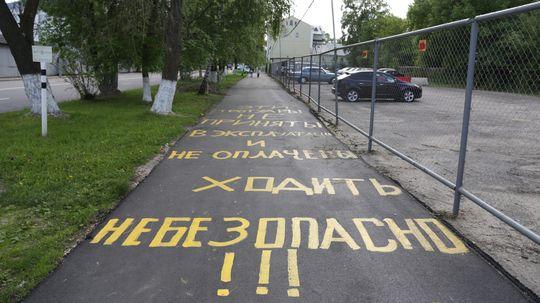 Во Владимире на тротуаре появилась надпись «Сделано без отката!»
