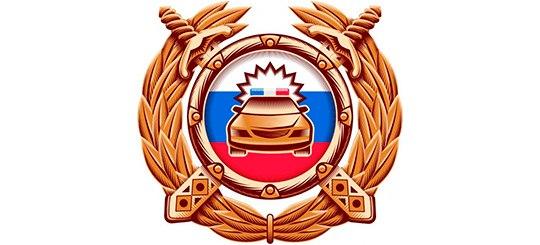 Президент Владимир Путин назначил нового главу ГИБДД
