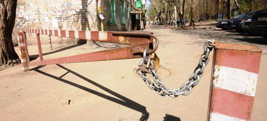 Власти столицы борются с незаконными шлагбаумами