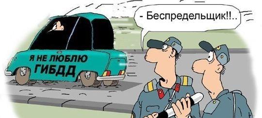 Хамить не надо: в Москве наказали сотрудника ГИБДД после жалобы на некорректный маневр (видео)