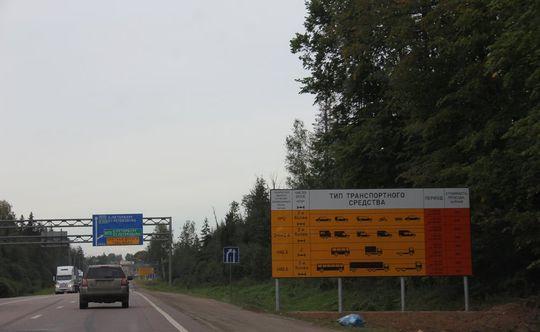Трасса М11: на обходе Вышнего Волочка можно будет ездить 130 км/ч