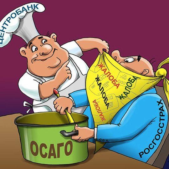 Страховщики ОСАГО уклоняются от работы в Крыму
