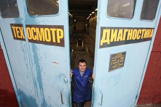 В России ужесточат закон о техосмотре: в пунктах ТО установят камеры фотовидеофиксации