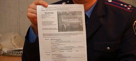 В Госдуме хотят упростить систему обжалования штрафов ГИБДД