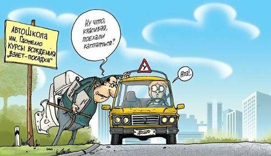 Потенциальных водителей могут опять лишить автошкол