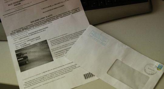 Конституционный Суд РФ: штраф можно уплатить со скидкой даже по истечении льготного периода