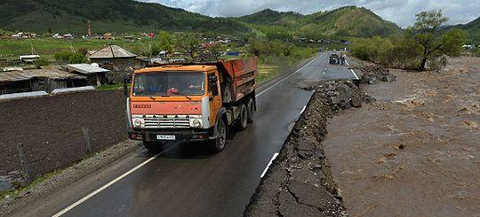 Власти решили навести порядок на дорогах к 2024 году