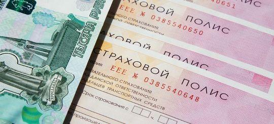 Министерство финансов РФ сделает стоимость ОСАГО справедливой