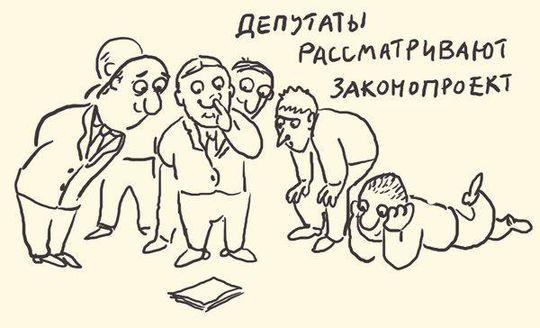 Скоро появятся новые штрафы и наказания: Госдума рассматривает очередные законопроекты
